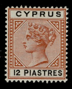 CYPRUS SG47, 12pi orange-brown and black, NH MINT. Cat £24.