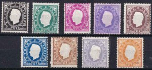 St. Thomas and Prince 1897 SC 15-23 / Mundo 15-23 Mint Set