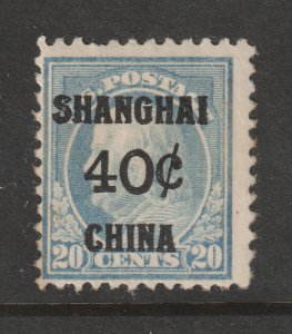USA PO's in China a MNH 40c