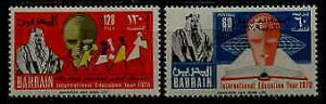 Bahrain 180-81 MNH Education year SCV17.75