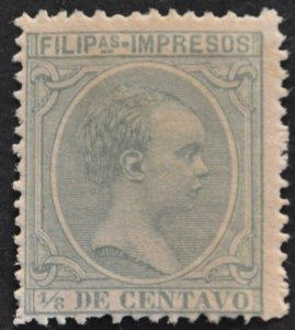 DYNAMITE Stamps: Philippines Scott #P6 – MINT hr