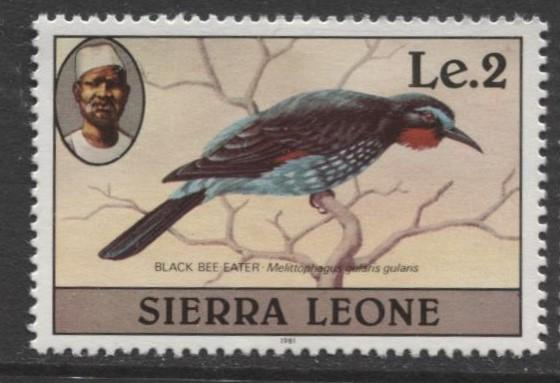 Sierra Leone - Scott 475a - Birds Issue- 1981- MNH - Single 2 le Stamp