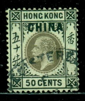Great Britain Offices in China #11b  Used Scott $9.75