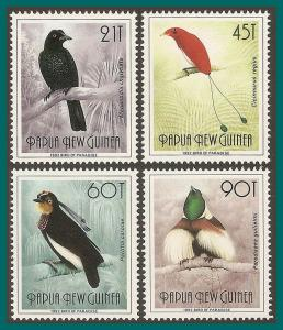 Papua New Guinea 1993 Birds, Big T MNH 770A-770D,SG650a-SG65d