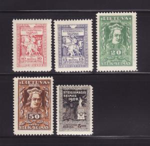 Lithuania 81-83, 86, 91 MHR Various (A)