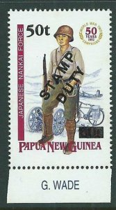 PAPUA NEW GUINEA 1992 50t Stamp Duty on WW2 Soldier MNH....................64909