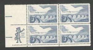 1721 Peace Bridge Zip Block Mint/nh (Free Shipping)