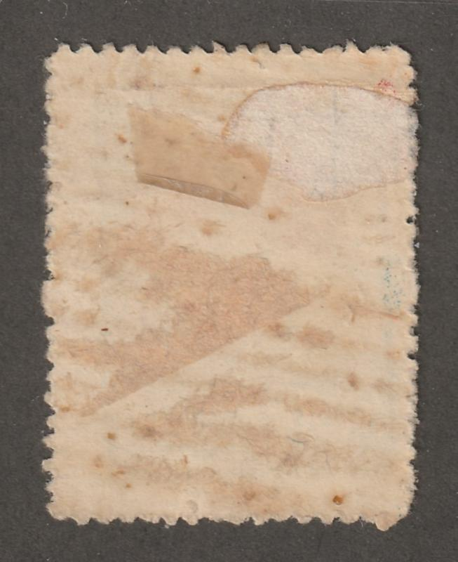 Persian stamp, Persi# DGN2, used, The Gilan Rebellion Issue,6ch, must have stamp
