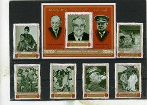 MANAMA 1970 FAMOUS PEOPLE/ROOSEVELT SET OF 6 STAMPS & S/S MNH