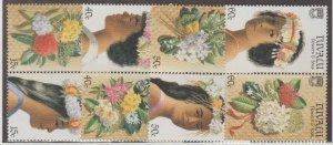 Tuvalu Scott #443-446 Stamps - Mint NH Set
