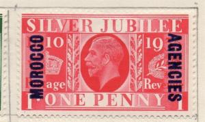 Nabha 1928 Early Issue Fine Mint Hinged 1d. Optd Morocco 053164
