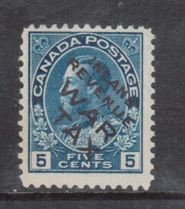 Canada #MR2bi NH Mint