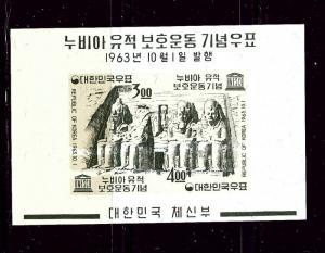 South Korea 411a MNH 1963 Save Nubian Monuments S/S