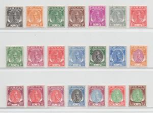 Malaya Kelantan - 1951 - SG 61-81 - MNH