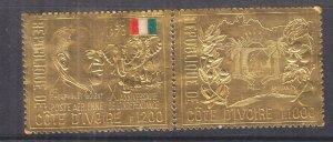 IVORY COAST, 1970 10th. Anniv. Independence, Gold Leaf se-tenant pair, mnh.