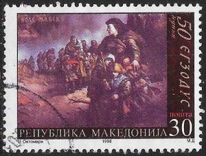 Macedonia 117 Used - Exodus from Macedonia 50th Anniversary - Painting by Manev