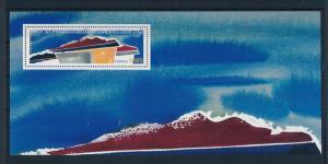 [37180] France Frankreich 2007 Intl. Sailing federation Souvenir Sheet MNH