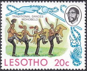 Lesotho # 194 mnh ~ 20¢ Mohobelo Dance