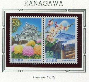 Japan 2000 Prefecture NH Scott Z441-42 Z442a Kanagawa Odawara Castle Pair