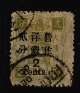 China 1897 2c on 2c Surcharge Stamp F