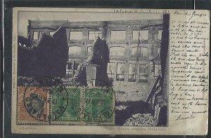 CHILE  (P3108B) 1908  20C COLUMBUS+1C PR  ON PPC VALPARAISO TO FRANCE