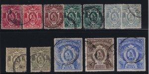 Uganda Sc #69-76 (1898-1902) Queen Victoria Used Set w/Shades