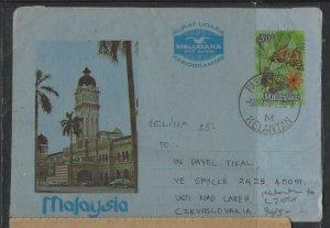 MALAYA  FMS COVER (P0605B) 1976 BUTTERFLY AEROGRAM KELANTAN TO CZECHOSLOVAKIA