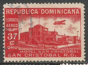 DOMINICAN REPUBLIC C76 VFU C664-5