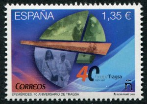 HERRICKSTAMP NEW ISSUES SPAIN Sc.# 4213 40th Anniv. of Tragsa