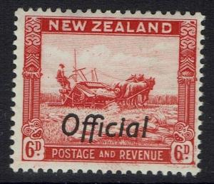 New Zealand - SG# O127 - Perf 13.5 x 14 - Mint Light Hinged - Lot 040217