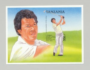 Tanzania #497 Golf, Sports 1v S/S Imperf Proof