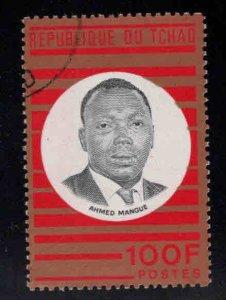 Chad TCHAD Scot 228 Used CTO stamp