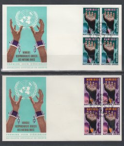 UN Geneva 53-54 Human Rights Blocks of Four Geneva U/A Set of Two FDC