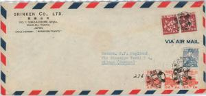 61321  - JAPAN - POSTAL HISTORY - COVER to ITALY 1949