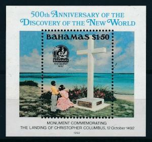 [98410] Bahamas 1992 Memorial Columbus Souvenir Sheet MNH