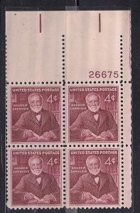 Plt Blk Sc# 1171 Andrew Carnegie MNH #26675 UR