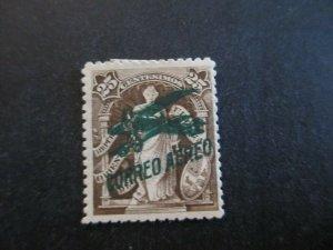 Uruguay #C3 Mint Hinged WDWPhilatelic (H5K7)