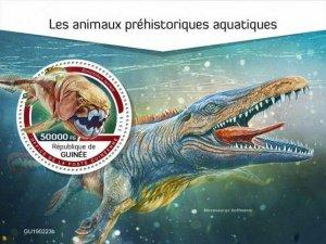 Z08 IMPERF GU190223b GUINEA (Guinee) 2019 Prehistoric water animals MNH