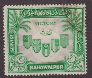 Pakistan Bahawalpur O16 Victory of Allied Nations in World War II 1946