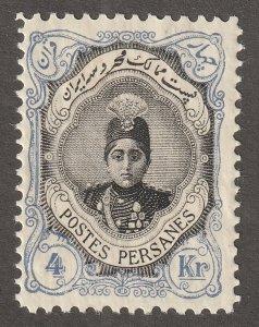 Persian stamp,  Scott#496(E),  mint,  hinged,  reprint, perf 12.5,  4kr,