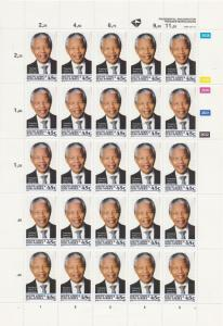 SOUTH AFRICA 1994 NELSON MANDELA 45C MNH ** FULL SHEET