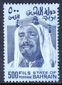 Bahrain - Scott #237 - Used - SCV $5.25