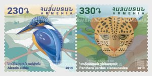 Stamps of Armenia 2019 - Flora and Fauna of Armenia - Alcedo Atthis, Panthera Pa