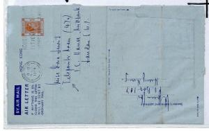 CS180 Hong Kong 1954 Air Mail Cover {samwells-covers}