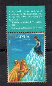 LATVIA - 2008 - FAIRY TALES - FAIRY - HORSE -