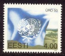 Estonia Sc# 291 MNH 50th Anniversary of the UN