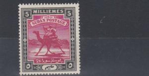 SUDAN  1898  S G 13  5M  CARMINE & BLACK     MH