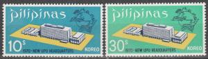 Philippine Is #1057-8    MNH  (S6057)
