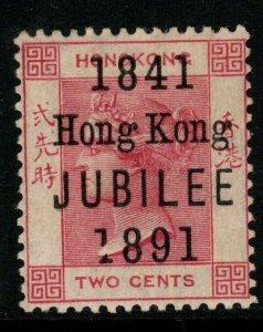 HONG KONG SG51c 1891 2c CARMINE WITH BROKEN 1 MTD MINT