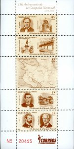 Costa Rica Stamp Sc#590 - (2006) Mini-sheet - The 150th Anniversary of the Na...